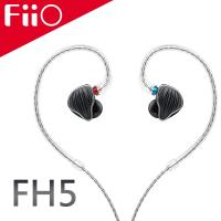 FiiO FH5 四單元圈鐵MMCX單晶銅鍍銀可換線耳機(黑)