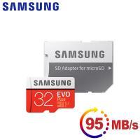 【超值30入組】Samsung三星 microSDHC 32GB R95/W20MB UHS-I EVO+高速記憶卡-含轉卡