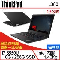 [福利品] Lenovo 聯想 ThinkPad L380 13.3吋i7四核商務筆電-一年保  20M5CTO2WW