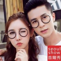 Seoul Show首爾秀復古氣質圓框 裝飾近視平光眼鏡 58488