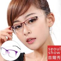Seoul Show首爾秀 極輕金屬圓腿漸層透明平光眼鏡 3006