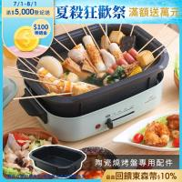 MATURE美萃 健康油切陶瓷深烤盤 CY-1660-B2