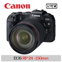 Canon EOS RP + RF 24-105mm變焦鏡組 (公司貨)