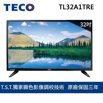 TECO東元 32吋 FHD低藍光液晶顯示器+視訊盒(TL32A1TRE)