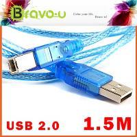 Bravo-u USB 2.0 傳真機印表機連接線/A公對B公-(透藍1.5m) 2入