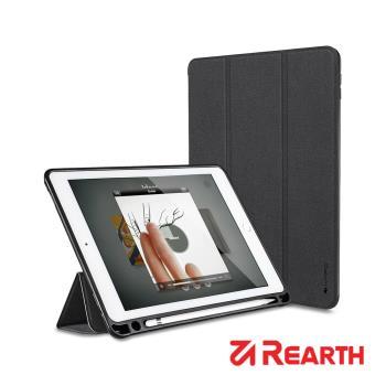 Rearth Apple iPad Pro 2018 (12.9寸)(Ringke) 高質感保護皮套