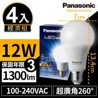(登記最高抽國際除濕機)【Panasonic國際牌】4入經濟組 12W LED 燈泡 超廣角 球泡型 全電壓 E27 三年保固 白光/黃光