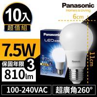 (登記最高抽國際除濕機)【Panasonic國際牌】10入超值組 7.5W LED 燈泡 超廣角 球泡型 全電壓 E27 三年保固 白光/黃光