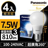 (登記最高抽國際除濕機)【Panasonic國際牌】4入經濟組 7.5W LED 燈泡 超廣角 球泡型 全電壓 E27 三年保固 白光/黃光