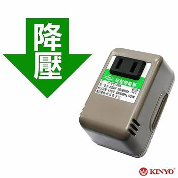 KINYO-台灣製220V轉110V 電源降壓器(YC-104)
