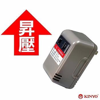 KINYO-台灣製110V轉220V 電源升壓器(YC-103)
