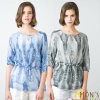 MONS歐洲印花100%蠶絲顯瘦上衣