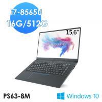 msi微星 PS63 8M-045TW 15.6吋新世代筆電(i7-8565U/16G/512G/UMA/WIN10)