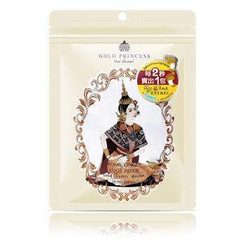 泰國皇家生薑足貼10片入
