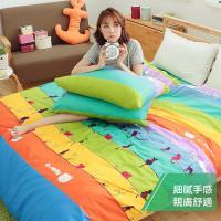 eyah 宜雅 台灣製時尚品味100%超細雲絲絨雙人床包枕套3件組-喵喵故事