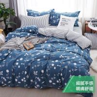 eyah 宜雅 台灣製時尚品味100%超細雲絲絨雙人床包枕套3件組-藍花正開