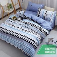 eyah 宜雅 台灣製時尚品味100%超細雲絲絨雙人床包枕套3件組-藍海圖騰