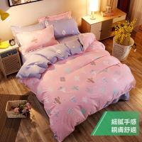 eyah 宜雅 台灣製時尚品味100%超細雲絲絨雙人床包枕套3件組-多肉植物