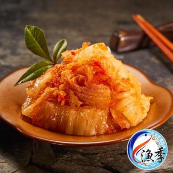 漁季水產 黃金飛魚卵泡菜(250g±10%/包) 共計3包