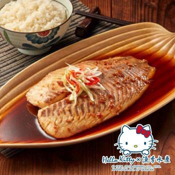漁季水產 顏師父台式古早味鯛魚片(250g±10%)共計3包