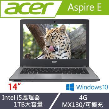 (結帳加碼送SSD)Acer宏碁 Aspire E 獨顯效能筆電 E5-476G-57QM 14吋/i5處理器/4G/1TB大容量/獨顯MX130