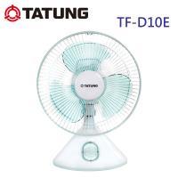 TATUNG大同 10吋桌電扇 TF~D10E