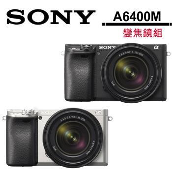 SONY A6400 + 18-135mm (A6400M) (公司貨)