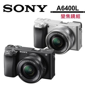 SONY A6400 + 16-50mm (A6400L) (公司貨)