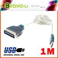 Bravo-u USB to IEEE1284 標準印表機高速連接線(1米)