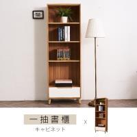 【時尚屋】[NM29]肯詩特烤白雙色2尺下抽書櫥NM29-595免組裝/免運費/書櫃
