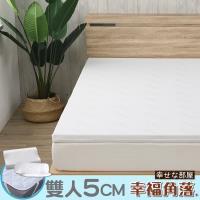 幸福角落 TENCEL天絲表布5cm乳膠床墊舒潔超值組-雙人5尺