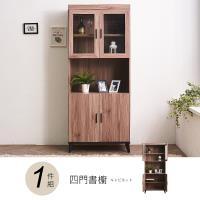 【時尚屋】[DV9]克里斯2.7尺四門開放書櫥DV9-215免組裝/免運費/書櫃