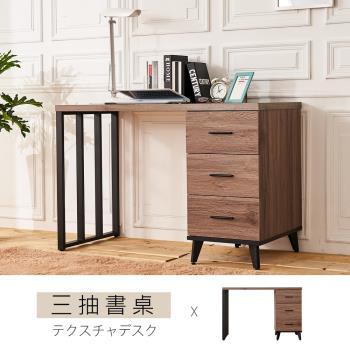 【時尚屋】[DV9]克里斯4尺書桌DV9-241免運費/免組裝/書桌