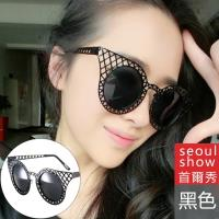 seoul show首爾秀 全智賢來自星星的你防曬遮陽太陽眼鏡UV400墨鏡