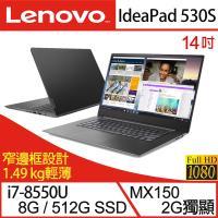 Lenovo 聯想 IdeaPad 530S 14吋i7四核獨顯輕薄筆電 81EU00PNTW
