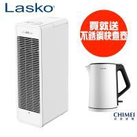 【美國Lasko】AirWhite 極淨峰靜電集塵臭氧負離子空氣清淨機A534TW+送不銹鋼快煮壺