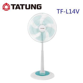 TATUNG大同 14吋立扇 TF-L14V