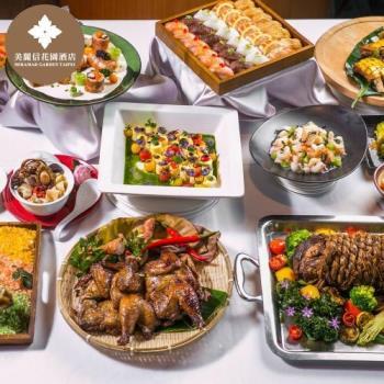 美麗信花園酒店-雨林餐廳 春食節氣.茗饌豪邁饗宴平日午餐券(周一到周五)