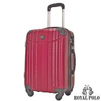 ROYAL POLO皇家保羅  微笑世紀ABS硬殼箱/行李箱  (24吋)