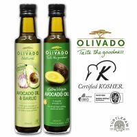【Olivado】紐西蘭原裝進口酪梨油-冷壓初榨1瓶/大蒜風味1瓶(250毫升*2瓶)