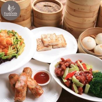 台中 清新溫泉飯店-天地一家晚餐及假日午餐/晚餐券