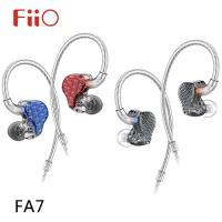【FiiO】FA7 四單元動鐵MMCX可換線耳機