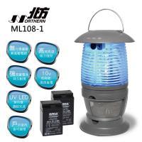 Northern北方LED吸入式捕蚊燈ML108-1