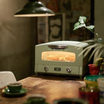 日本Sengoku Aladdin 千石阿拉丁 復古多用途烤箱7公升(內附烤盤)-(綠色) 庫
