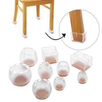 【4組16入】靜音桌椅腳保護套 加厚桌椅腳保護墊 家具腳套