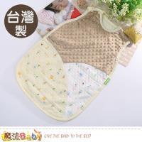 魔法Baby嬰兒寢具 台灣製精緻厚保暖防踢背心式睡袋 b0148