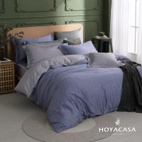 HOYACASA紫光年華 雙人四件式抗菌60支天絲兩用被床包組