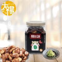 太禓食品 藥膳蠶豆酥 健康鼠零食系列 (100g/罐)芥末1入
