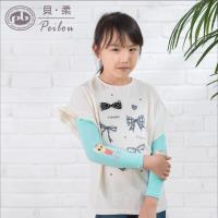 PEILOU 貝柔兒童高效涼感防蚊抗UV袖套_飛碟