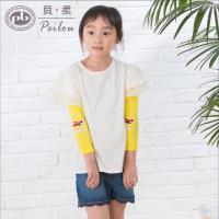 PEILOU 貝柔兒童高效涼感防蚊抗UV袖套_飛機